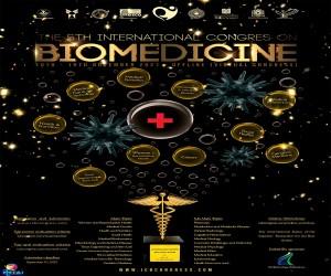 پنجمین کنگره بین المللی زیست پزشکی